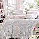 (售完不補)Betrise 雙人-3M專利天絲吸濕排汗四件式兩用被床包組