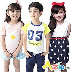 Azio Kids 春夏絕版出清99元起