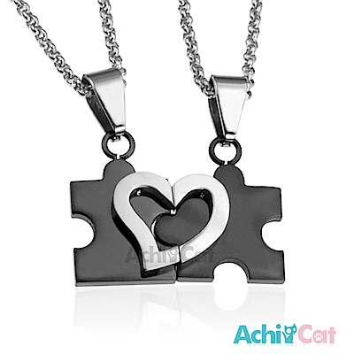 AchiCat 白鋼情侶對鍊 拼湊戀情 拼圖