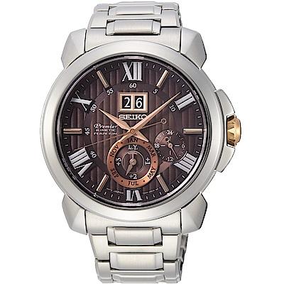 SEIKO精工 Premier 人動電能萬年曆時尚手錶(SNP157J1)-42.9mm