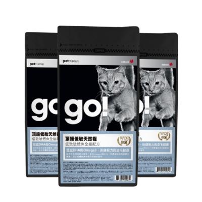 Go! 低致敏鱈魚 300克 三件組 全貓 無穀天然糧