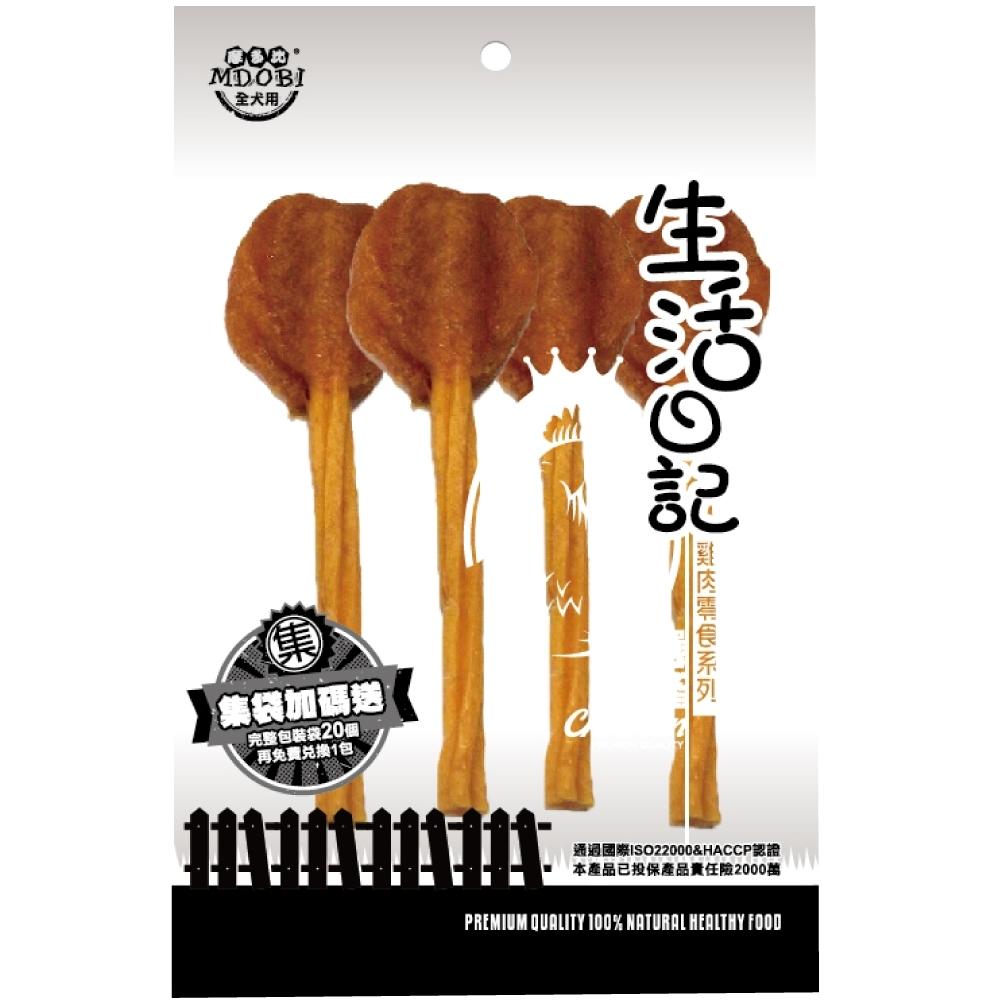 MDOBI摩多比-生活日記 狗零食 吉拿雞肉棒棒糖4支-3包組