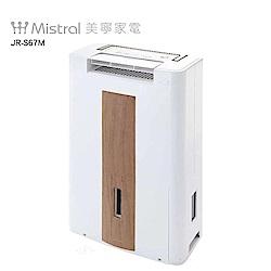 Mistral美寧 12(L) 1級變頻智能清淨除濕機 JR-S67M