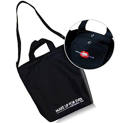 MAKE UP FOR EVER 黑色單肩手提帆布包(23.5X13X35cm)