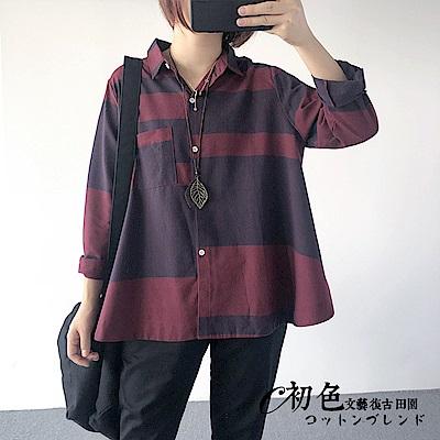文藝豎條紋立領襯衫-共2色(F可選)    初色