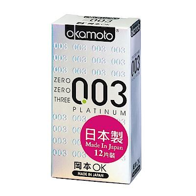 okamoto岡本-003白金極薄保險套(12入)