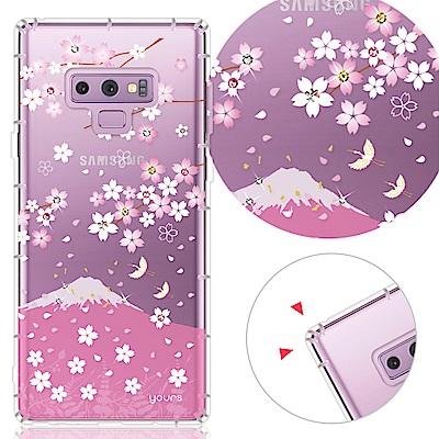 YOURS 三星 Galaxy Note9 奧地利彩鑽防摔手機殼-櫻飛雪