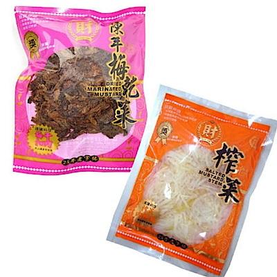 宗益榨菜絲(300gx5包)+梅乾菜(50gx5包)