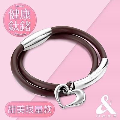 &MORE愛迪莫 健康鈦鍺手環-Desire渴望超濃限量款(愛心)-魅力棕