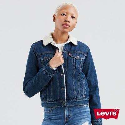 Levis 女款 牛仔外套 經典修身版型 中藍水洗 Sherpa棉花絨