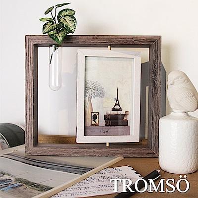 TROMSO品味時代-桌立旋轉鏡子4X6相框-灰木紋