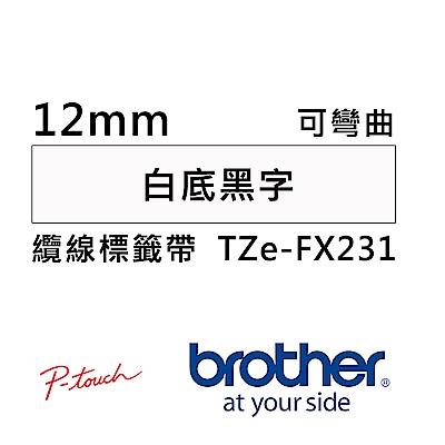 Brother TZe-FX231 纜線標籤帶 ( 12mm 白底黑字 ) 可彎曲