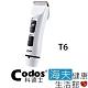 海夫健康生活館 Codos 科德士 雙電池 電推 低震動 4檔可調式 專業理髮器_T6 product thumbnail 1