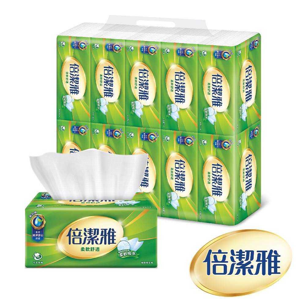 [限時搶購]倍潔雅柔軟舒適抽取式衛生紙150抽10包x6袋-箱