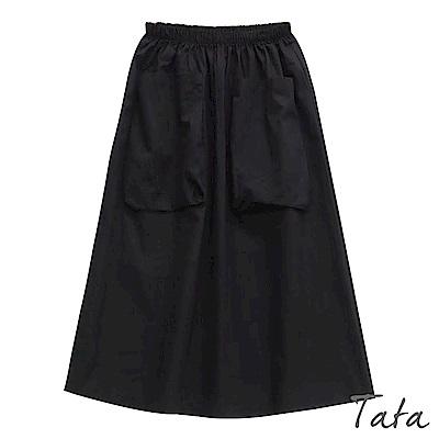 大口袋鬆緊腰裙 TATA