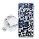 Sony Xperia 10 浪漫彩繪 水鑽空壓氣墊手機殼(齒輪之星)