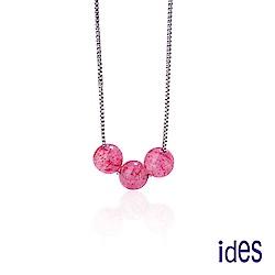 ides愛蒂思 時尚設計天然草莓粉