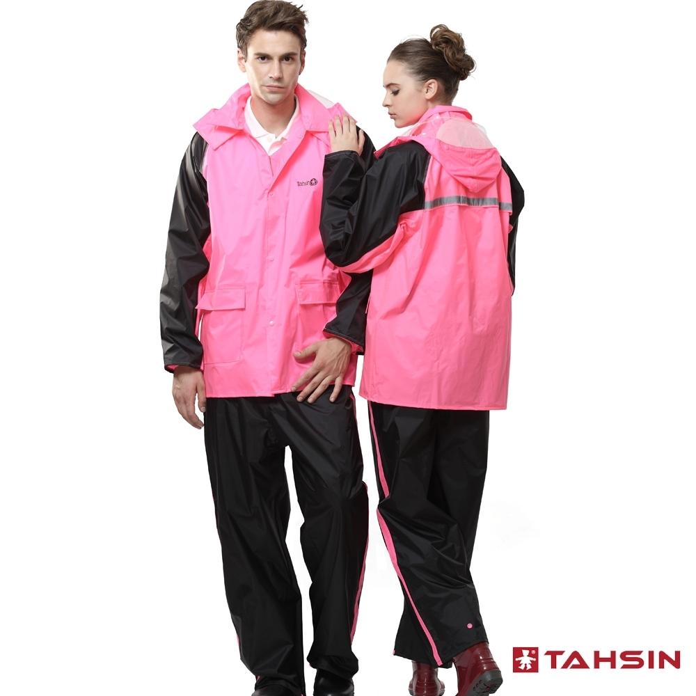 【達新牌】挺帥型環保套裝雨衣3色可選(M~3XL)