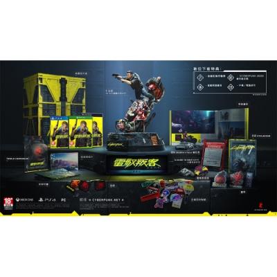 (預購)XBOX ONE 電馭叛客2077中文版典藏版