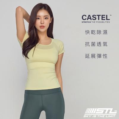 韓國 STL yoga Time Stretch SS 合身圓領短袖上衣/T恤 CASTEL彈性 卡士達奶黃LemonSherbet