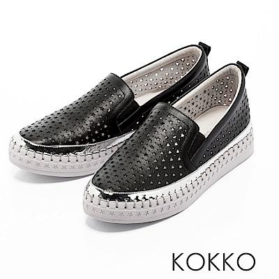 KOKKO - 潮流素面星星沖孔真皮休閒鞋-經典黑