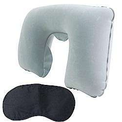 OMAX舒適植絨頸枕1入+高級眼罩1入-8H