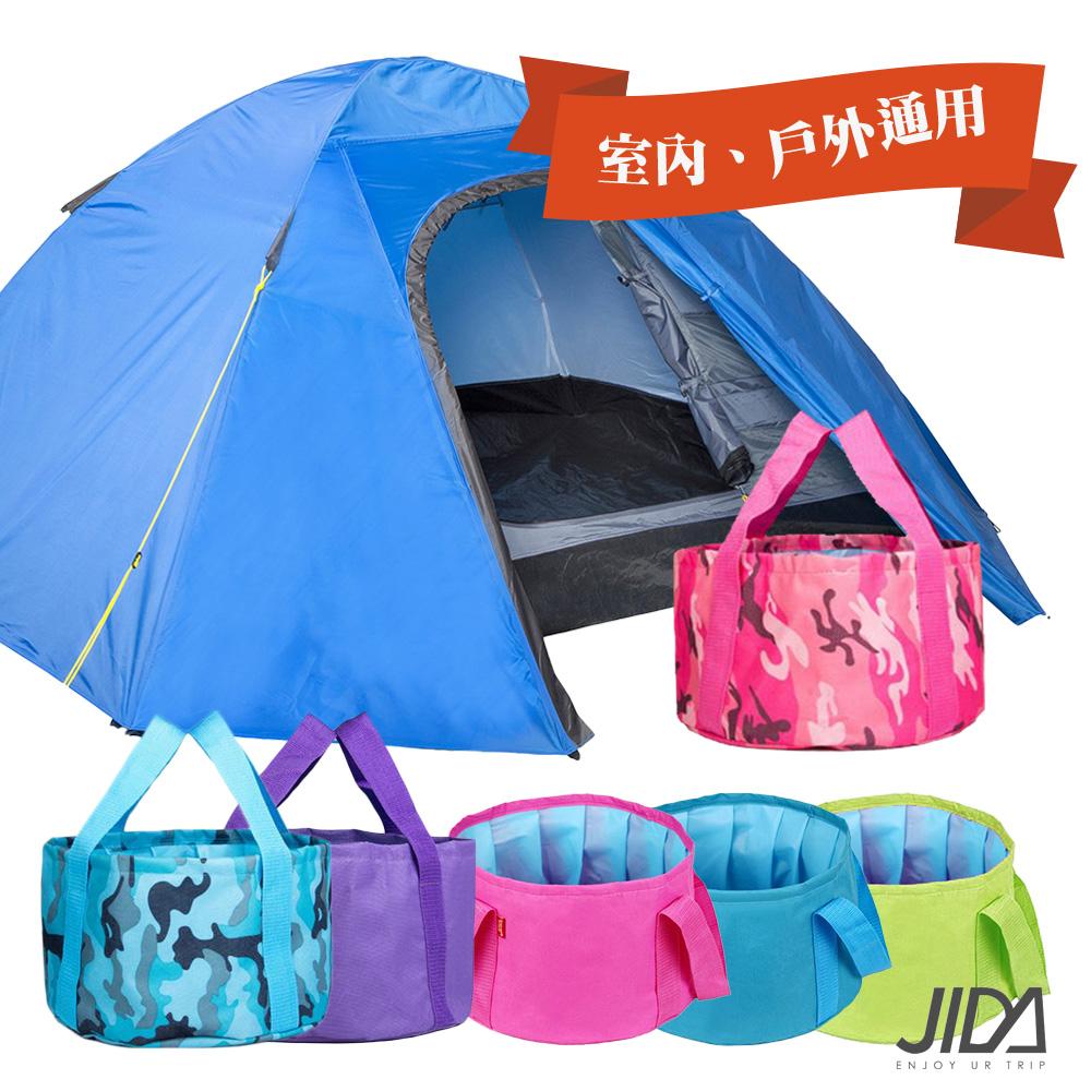 【暢貨出清】JIDA 600D便攜式可折疊牛津布旅行泡腳袋 15L