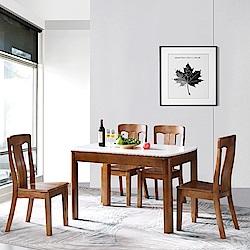 MUNA艾亞4.3尺實木石面餐桌椅組(1桌4椅)  130X80X75cm