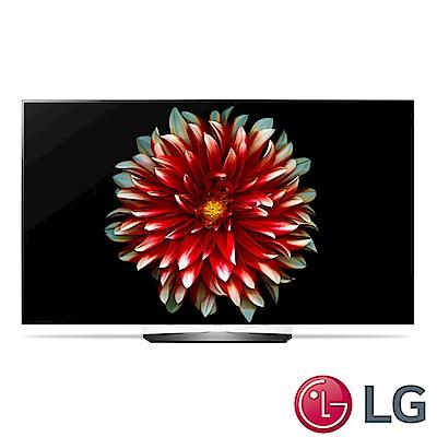 【展示機】LG樂金 55型 OLED 聯網液晶電視 55EG9A7T