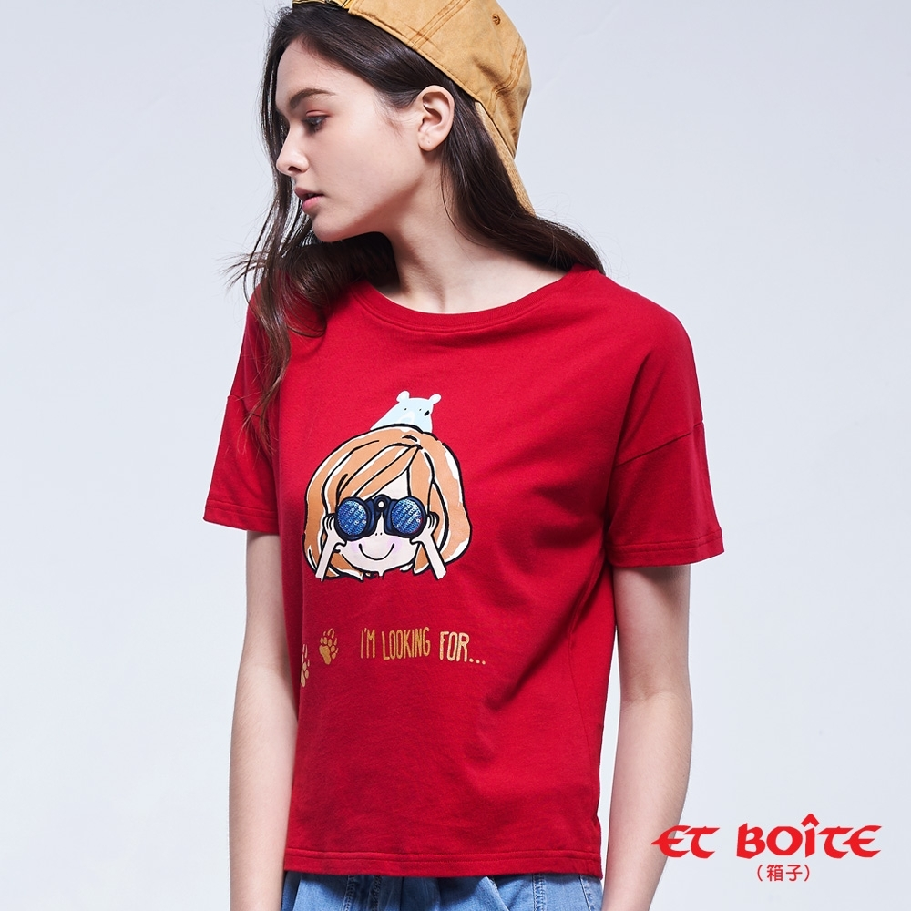 ET BOîTE 箱子 BLUE WAY - 叢林皇后找獵物短TEE(紅)