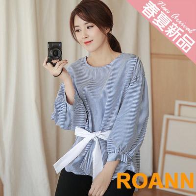 圓領條紋拼接蝴蝶結長袖襯衫 (藍條紋)-ROANN