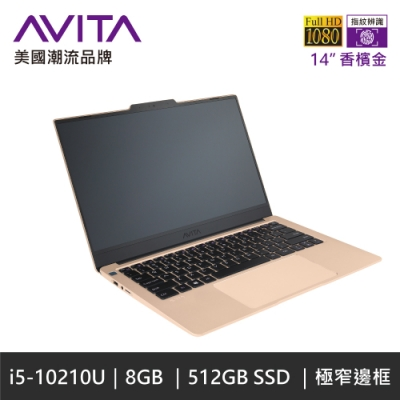 AVITA LIBER V 14吋筆電-香檳金(i5-10210U/8G/512G SSD/win10/NS14A8TWF561-CG)