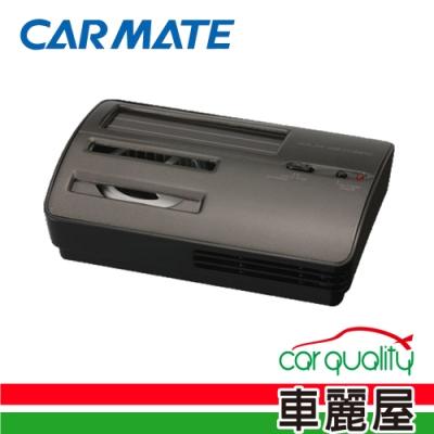 【日本CARMATE】太陽能空氣清淨器 (KS619)