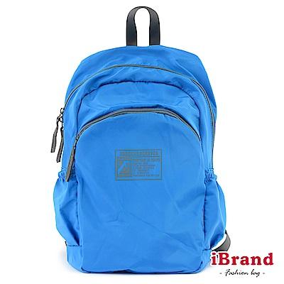 iBrand後背包 輕盈漾彩雙層可收納尼龍後背包-亮藍色
