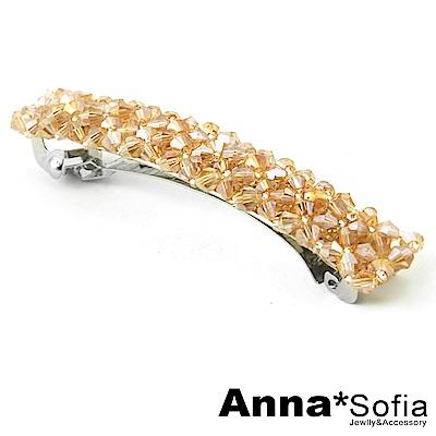 AnnaSofia 簡約晶彩 純手工髮夾(香檳)