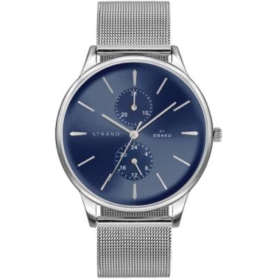 STRAND 丹麥海之星多功能簡約腕錶 / 藍面銀鋼-42mm(S703GMCLMC))