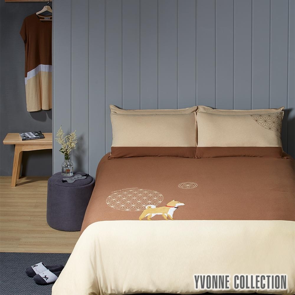 YVONNE COLLECTION 柴犬三件式被套+枕套組(雙人180x210公分)-栗子棕 (赤柴)