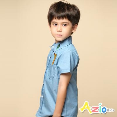 Azio 男童 上衣 口袋長頸鹿葉子刺繡牛仔短袖襯衫(淺藍)