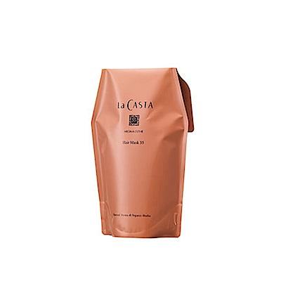 La CASTA蕾珂詩 沙龍級柔順護髮膜 環保補充包#35-滋潤型 600g