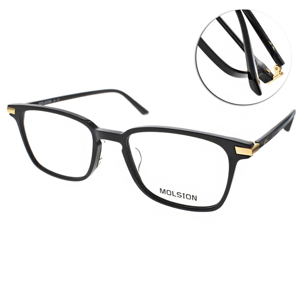 MOLSION光學眼鏡 Angelababy代言/黑#MJ3003 B10