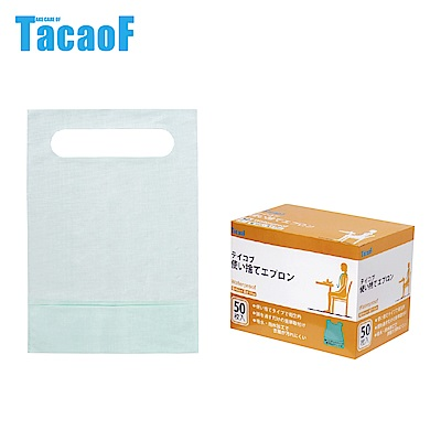 日本TacaoF幸和-拋棄式食事圍兜