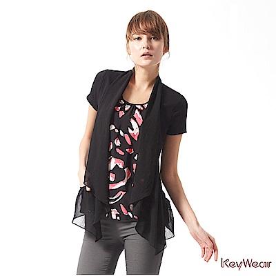 KeyWear奇威名品    優雅高貴胸前抓皺假兩件修身層次上衣-黑色
