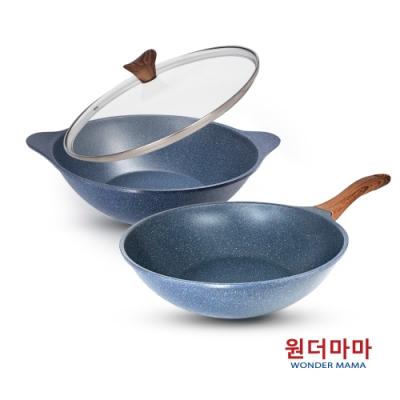 韓國WONDER MAMA藍寶石原礦木紋不沾雙鍋組(炒鍋+湯鍋+鍋蓋)