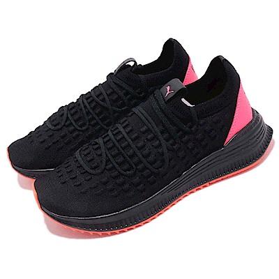 Puma 慢跑鞋 AVID Fusefit 運動 女鞋