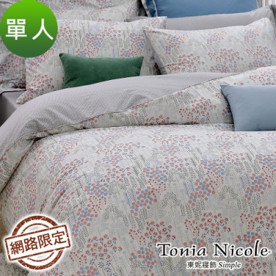 Tonia Nicole東妮寢飾 蔓遊芳草100%精梳棉兩用被床包組(單人)