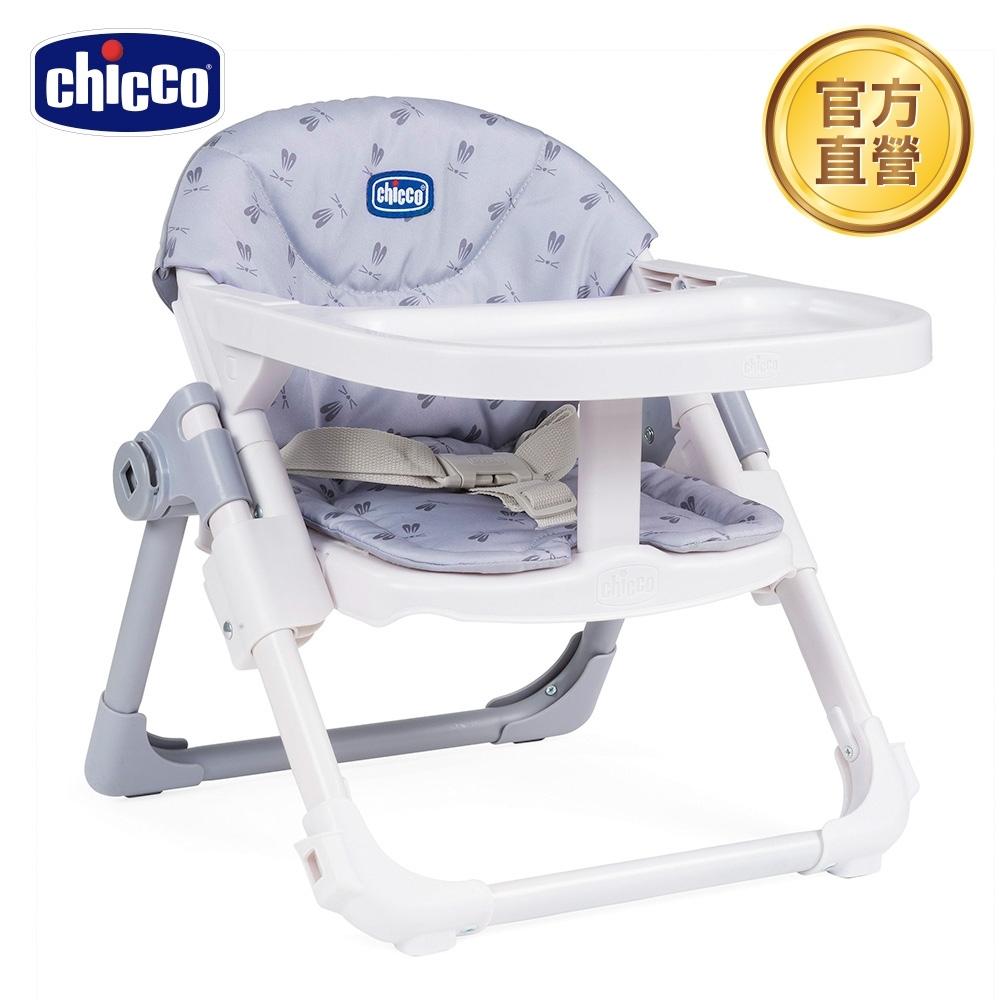 chicco-Chairy多功能成長攜帶式餐椅(邦妮兔/小瓢蟲)