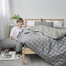 BUHO 天然嚴選純棉單人床包+雙人被套三件組(酷淨森澈)