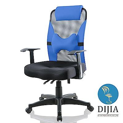 椅子夢工廠 萊特3D骨頭腰T型電腦椅/辦公椅(三色任選)