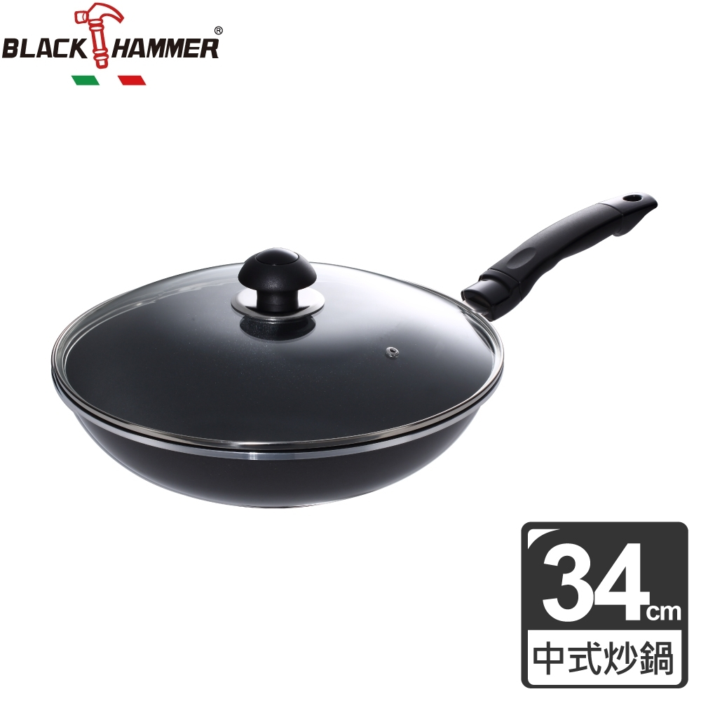 BLACK HAMMER 鑄鋁炒鍋34cm