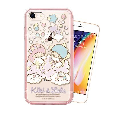 三麗鷗授權 iPhone 8 / iPhone 7 4.7 二合一雙料手機殼(雙子吹泡泡)
